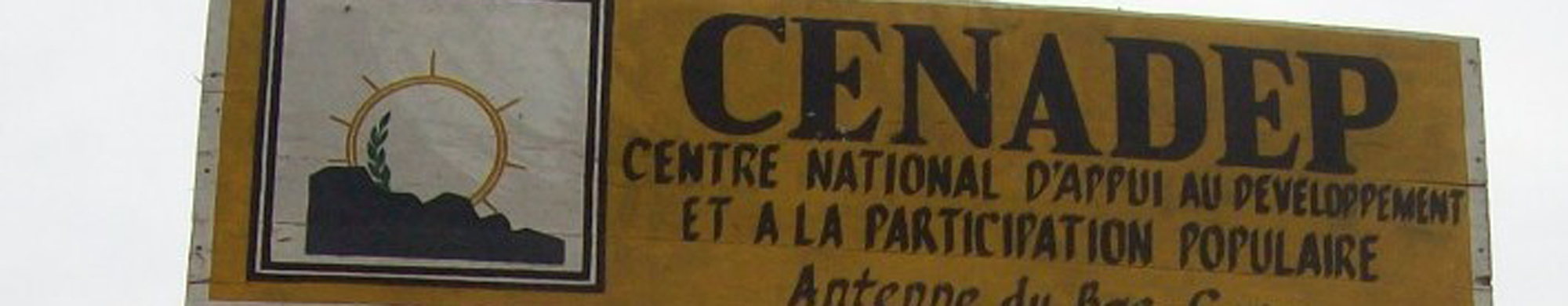 CENADEP (Centre National d'Appui au Développement et à la Participation Populaire)