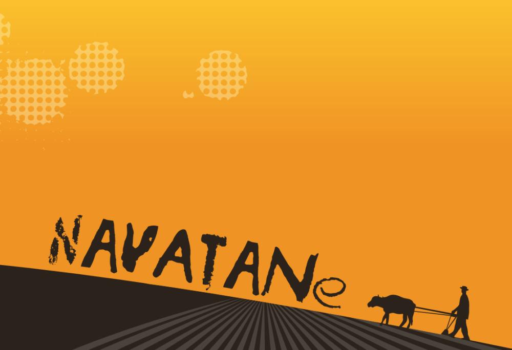 JEU « Navatane - Le temps de la récolte »